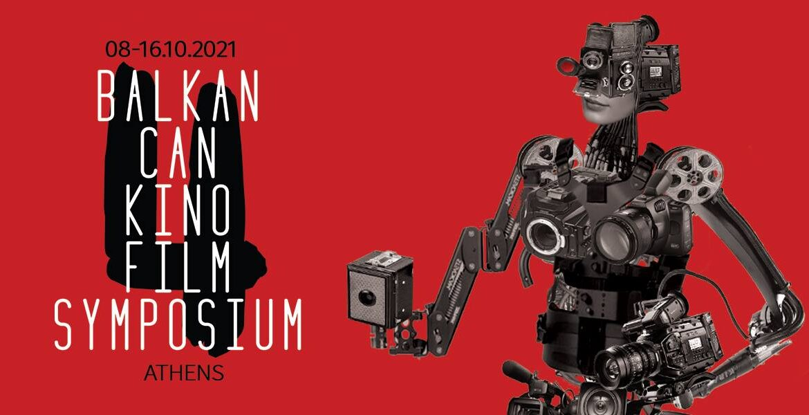 The 4th Balkan Can Kino Film Symposium in Athens